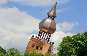 Kuchlbauer Turm