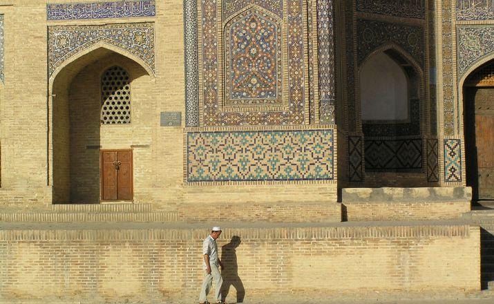 Höhepunkte von Usbekistan Dimsum Reisen 1