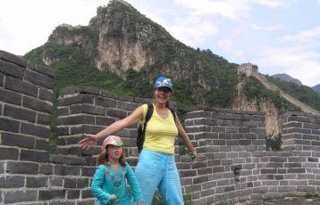 China Familienreise