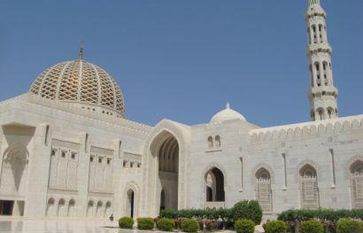 Oman Wanderreise