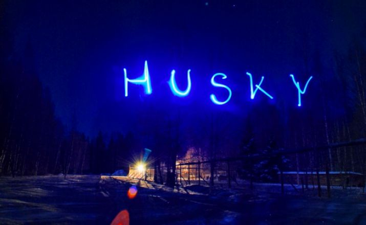Husky Musher Trainings-Abenteuer in Lappland (Schweden) PB Reisen - Designed to Travel! 1