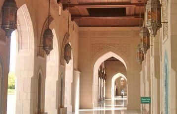 Oman Studienreisen 8 Tage ab 1.780 €