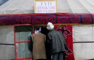 Kirgistan - Jurte