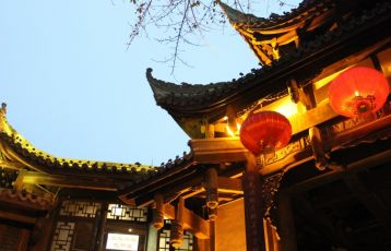 Peking Rundreisen 13 Tage ab 2.375 €