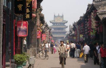 Peking Rundreisen 13 Tage ab 0 €