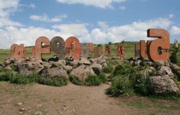 Armenien Kulturreisen 8 Tage ab 945 €