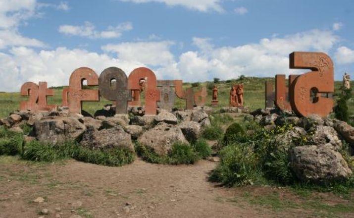 Armenien Selfdrive Tour Dimsum Reisen 1