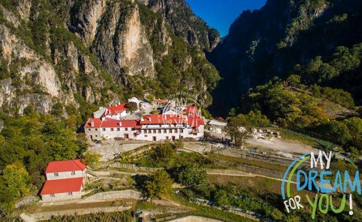 Zagoria - Wandern in Natur, Dörfern und Schluchten MY DREAM FOR YOU 1