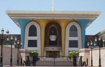 Arbeitspalast des Sultans in Muscat