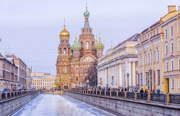 Russland Städtereisen 8 Tage ab 1.329 €