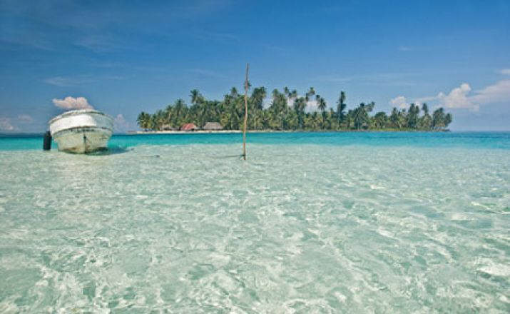 Best of Panama & Beach, 14 tägige Erlebnisreise; garantierte Durchführung ab 2 Personen Libos Fertig Touristik 1